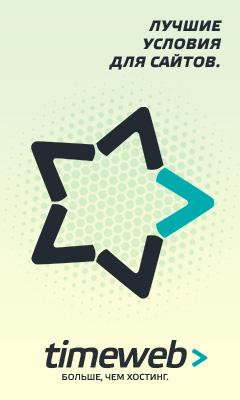современный сайт за пару кликов